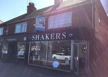 Thumbnail Retail premises to let in 52 Hull Road, Hessle, East Yorkshire
