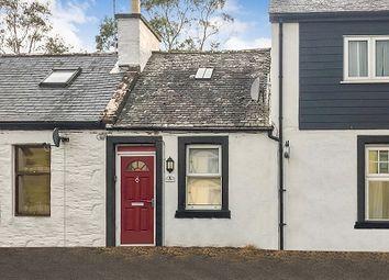 Thumbnail 1 bedroom cottage for sale in 61 Main Street, Kirkinner