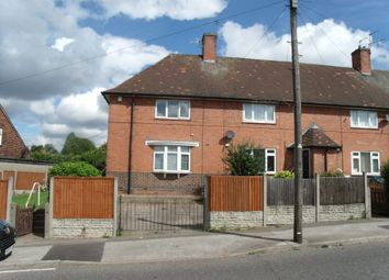 Thumbnail 2 bed end terrace house to rent in Gainsford Crescent, Bestwood