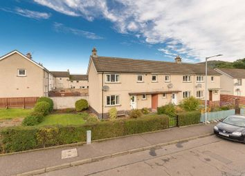 Thumbnail 2 bed end terrace house for sale in 16 Cademuir Drive, Peebles