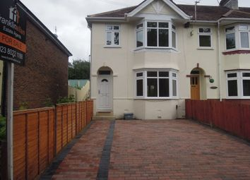 Thumbnail 3 bedroom end terrace house for sale in Lakelands Drive, Shirley Southampton