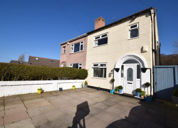 Thumbnail 3 bed semi-detached house for sale in Overchurch Road, Upton, Wirral