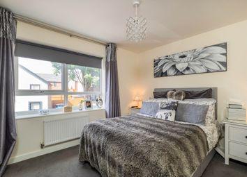 Thumbnail 2 bedroom end terrace house for sale in Fairholm Court, Nottingham