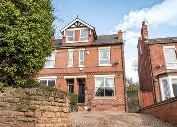Thumbnail 3 bedroom end terrace house for sale in Holly Gardens, Nottingham, Nottinghamshire