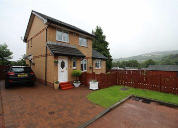 Thumbnail 5 bed detached house for sale in Harrier Way, Greenock, Renfrewshire