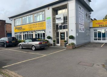 Office to let in Island Farm Road, Molesey KT8