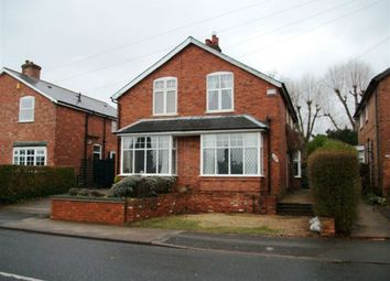 Thumbnail 2 bed semi-detached house for sale in Clarence Road, Sutton Coldfield