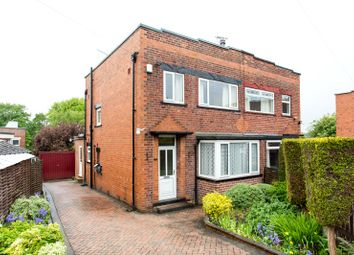 Thumbnail 3 bed semi-detached house for sale in Bowood Grove, Leeds, West Yorkshire