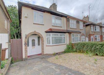 Thumbnail 3 bedroom semi-detached house for sale in Fullingdale Road, Abington, Northampton