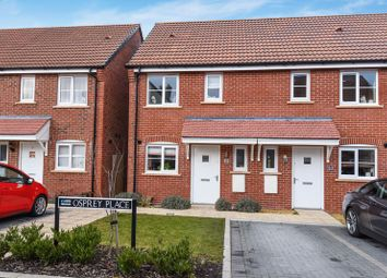 Thumbnail 2 bedroom end terrace house for sale in Osprey Place, Didcot