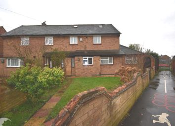 Thumbnail 5 bed semi-detached house for sale in Abbotts Close, Cowley, Uxbridge