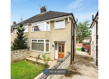 Thumbnail 3 bedroom semi-detached house to rent in Oxford Road, Old Marston, Oxford