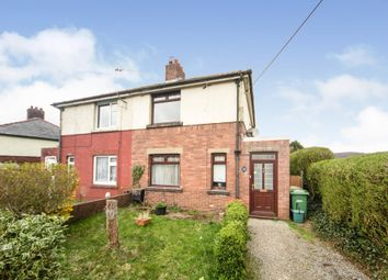 Thumbnail End terrace house for sale in The Crescent, Caerphilly