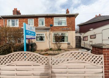 Thumbnail 2 bedroom semi-detached house for sale in Stainsby Road, Acklam