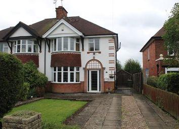 3 bed semi-detached house for sale in Hinckley Road, Nuneaton, Warwickshire CV11