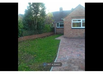 Thumbnail 3 bed bungalow to rent in Brookfield Lane, Churchdown, Gloucester