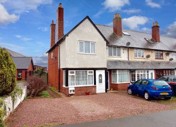 Thumbnail 2 bed end terrace house for sale in Tamworth Road, Tamworth