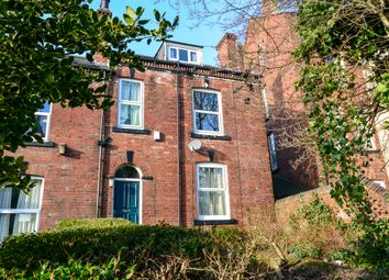 Thumbnail 7 bed end terrace house to rent in Buckingham Mount, Leeds