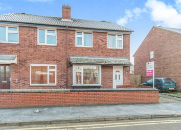 Thumbnail 3 bedroom semi-detached house for sale in Starella Grove, Hull