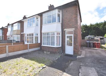 Thumbnail 2 bed end terrace house to rent in Falkland Avenue, Marton, Blackpool, Lancashire