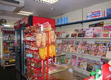 Thumbnail Retail premises for sale in Off License & Convenience HX2, West Yorkshire