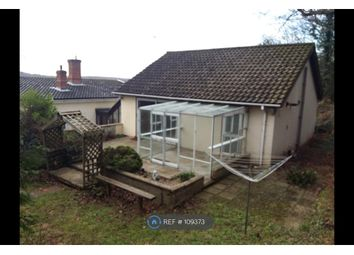 Thumbnail 2 bedroom bungalow to rent in Townhouse Road, Old Costessey