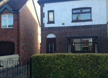 Thumbnail 2 bed terraced house to rent in St. Davids Terrace, Saltney Ferry, Chester