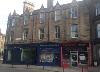 Thumbnail Commercial property for sale in 1B Inverleith Gardens, Edinburgh