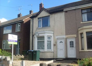 Thumbnail 2 bedroom terraced house to rent in Sewall Highway, Wyken, Coventry
