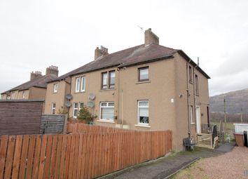 Thumbnail 2 bedroom flat for sale in 35 Pitfairn Road, Fishcross