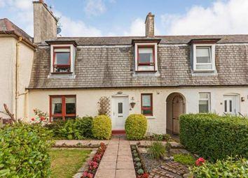 Thumbnail 2 bed terraced house for sale in Alva Gardens, Glasgow, Lanarkshire