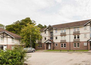 Thumbnail 2 bedroom flat for sale in Millside Drive, Peterculter, Aberdeen