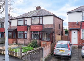 2 bed semi-detached house for sale in Broadfield Drive, Leyland PR25