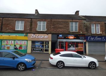 Thumbnail 1 bed flat for sale in Hamilton Road, Cambuslang