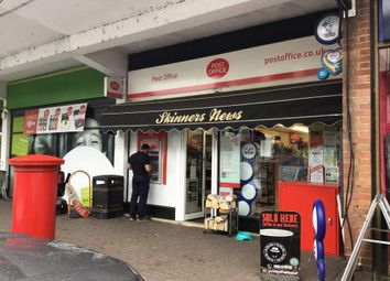 Thumbnail Retail premises for sale in Avenue Parade, The Avenue, Sunbury-On-Thames