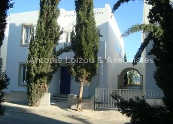 Thumbnail Property for sale in Perivolia, Cyprus