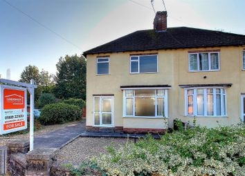 Thumbnail 3 bed semi-detached house for sale in Keystone Lane, Rugeley