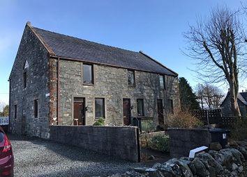 Thumbnail 2 bed detached house for sale in Dawson Court, Kirkcowan