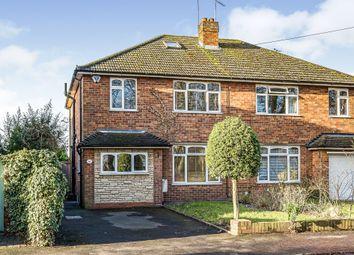 Thumbnail 4 bed semi-detached house for sale in Heath Street, Stourbridge