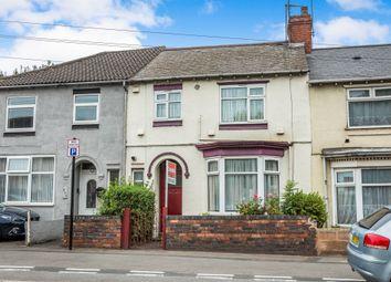 Thumbnail 3 bed terraced house for sale in Birmingham Road, Oldbury