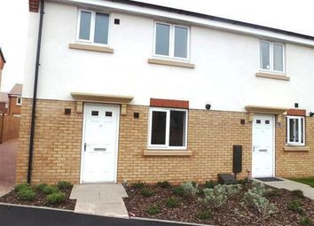 Thumbnail 3 bed end terrace house to rent in Pel Crescent, Oldbury