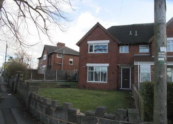 Thumbnail 3 bedroom semi-detached house to rent in Moat Road, Walsall