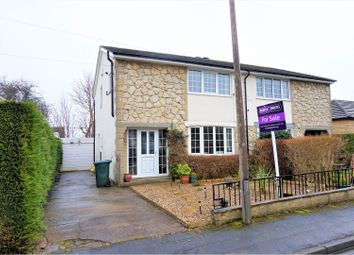 Thumbnail 3 bed semi-detached house for sale in Sherwood Close, Eldwick