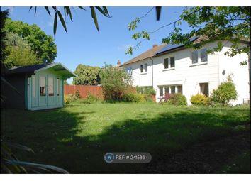 Thumbnail 3 bed semi-detached house to rent in Bullfinch Close, Sevenoaks