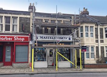 Thumbnail Commercial property for sale in Redcatch Road, Knowle, Bristol