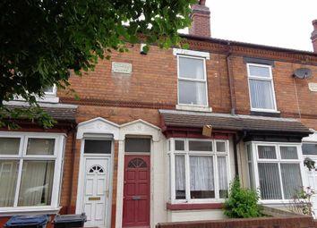 Thumbnail 2 bedroom terraced house for sale in George Road, Yardley, Birmingham