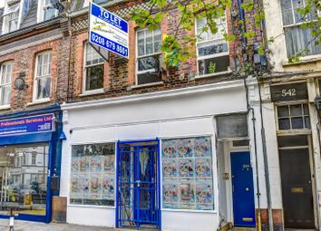 Thumbnail  Retail premises to rent in Streatham Green, Streatham High Road, London