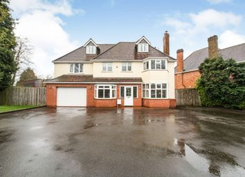 Thumbnail 5 bed detached house for sale in Seven Star Road, Solihull