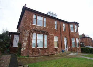 Thumbnail 3 bed flat for sale in The Lane, Skelmorlie