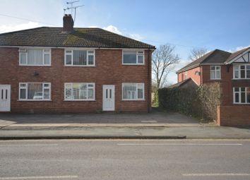 Thumbnail 2 bedroom flat to rent in Danebank Avenue, Crewe